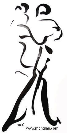 Mong-Lan Tango Drawing